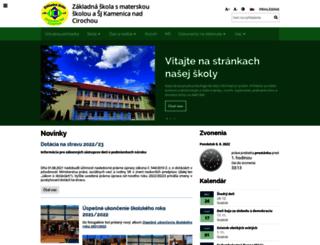 zskamenicanadcir.edupage.org screenshot
