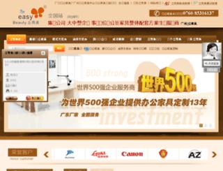 zslem.com screenshot