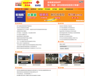 zstyq.com screenshot