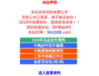 zsweyf.com screenshot