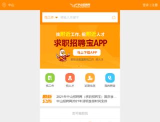 zszpw.cn screenshot