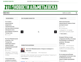 zt16.ru screenshot
