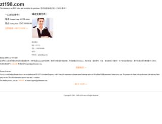 zt198.com screenshot