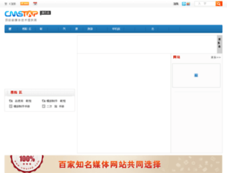ztcms.zynews.com screenshot