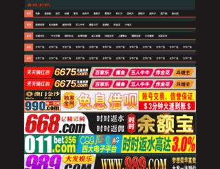 ztkyk.com screenshot