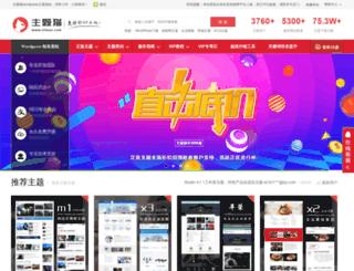 ztmao.com screenshot