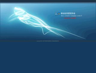 ztsms.cn screenshot