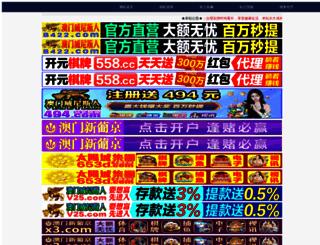 zu14.cn screenshot