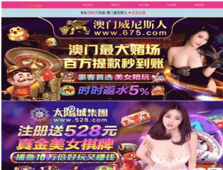 zu1m.cn screenshot