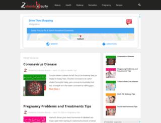zubaidabeauty.com screenshot