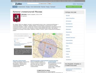 zubbo.ru screenshot