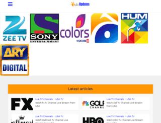 zubiupdates.com screenshot