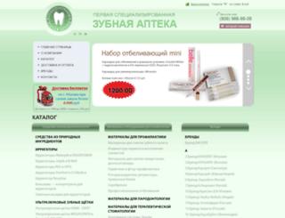 zubnaya-apteka.ru screenshot
