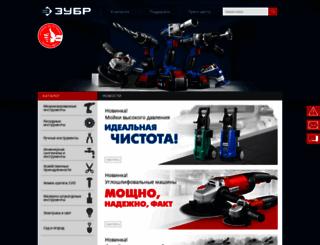 zubr.ru screenshot