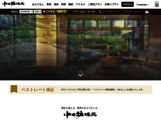 zuien.jp screenshot