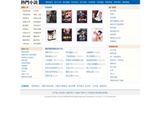 zuikuh5.com screenshot