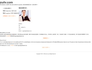 zuilv.com screenshot