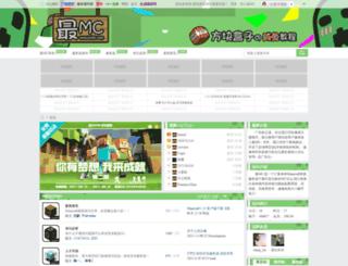 zuimc.com screenshot
