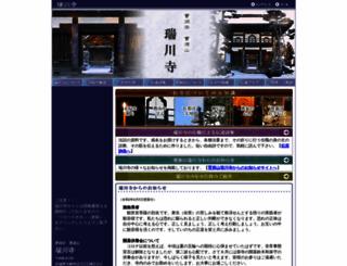 zuisenji.jp screenshot