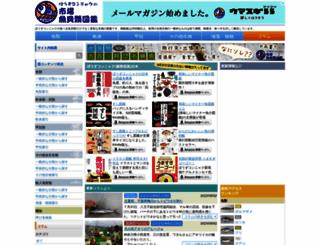 zukan-bouz.com screenshot