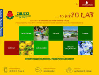 zulicki.home.pl screenshot