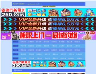 zumagamesfreeplay.com screenshot