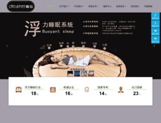 zun-ma.com screenshot
