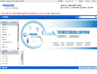 zunbaowang.com screenshot