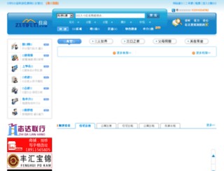 zunfun.com screenshot