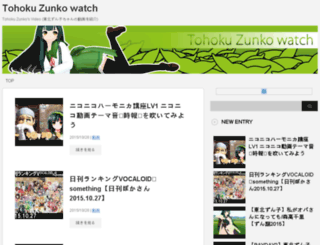 zunko.rash.jp screenshot