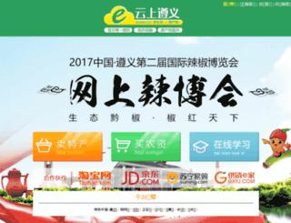 zunyi.cc screenshot