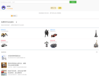 zuo8.net screenshot
