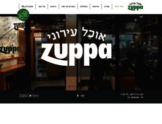 zuppa.co.il screenshot