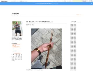zurakenji.exblog.jp screenshot