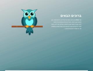 zurala.co.il screenshot