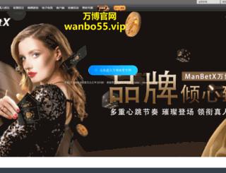 zuribyhanifa.com screenshot