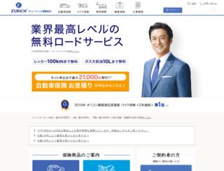 zurich.co.jp screenshot