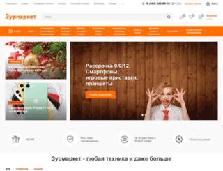 zurmarket.ru screenshot