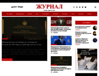 zurnal.mk screenshot