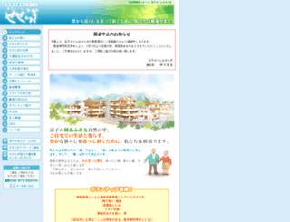zushi-seseragi.jp screenshot