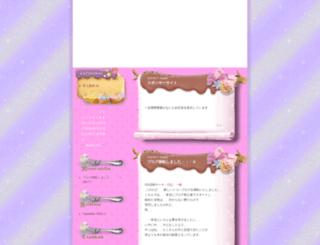 zuttomao.jugem.jp screenshot