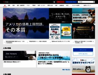 zuuonline.com screenshot