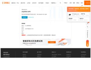 zuyixia.com screenshot
