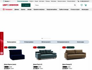 zvet.ru screenshot