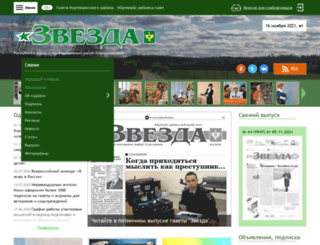 zvezdakomi.ru screenshot