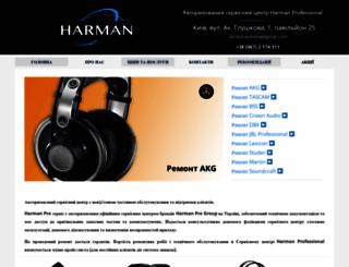 zvukovi.com.ua screenshot