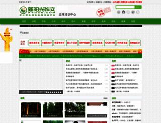 zw100.net screenshot