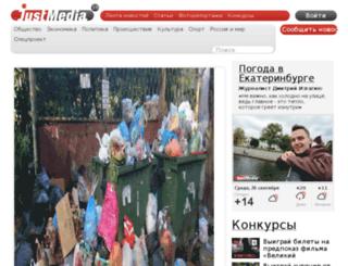 zwergenalarm24.de screenshot
