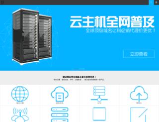 zwgjw.com screenshot