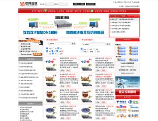 zwidc.com screenshot